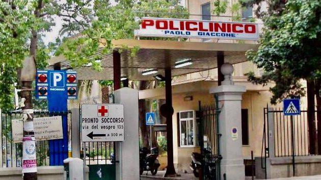 Policlinico Palermo ingresso
